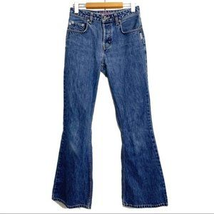 Vintage Silver Jeans Co. Button Fly High Rise